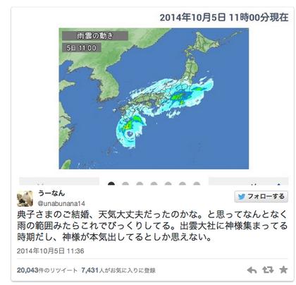 スクリーンショット(2014-10-09 10月9日21.43.40).png